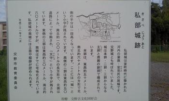 130825_1645~01.jpg