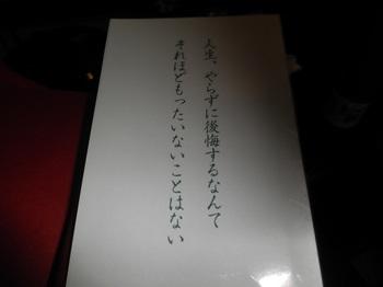 P2141506.JPG