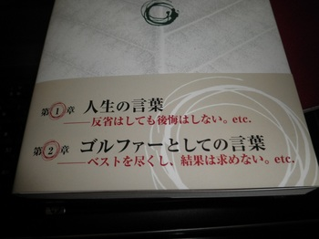 P2141507.JPG