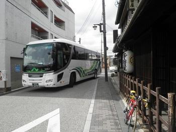 P2261695.JPG