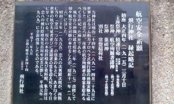 150118_1458~01.jpg